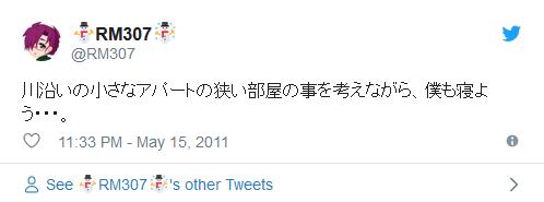 「FANTASY」元ネタツイート