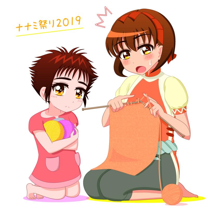 「幻想水滸伝Ⅱ」ナナミ&ピリカ