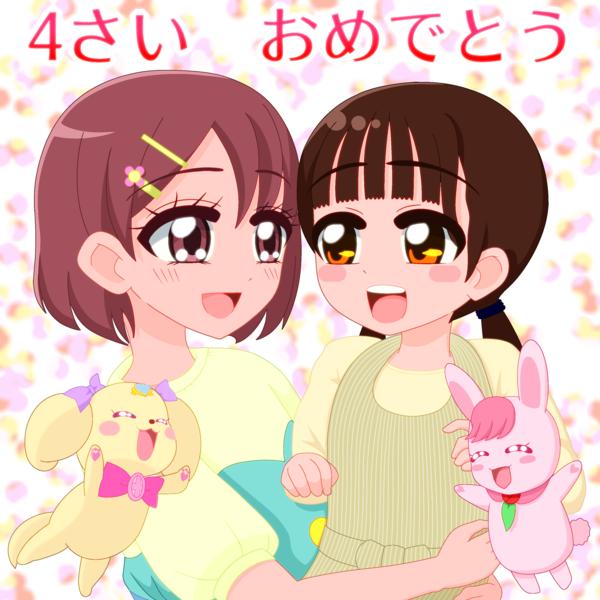 まんぷくさん&のどか(プリキュア)