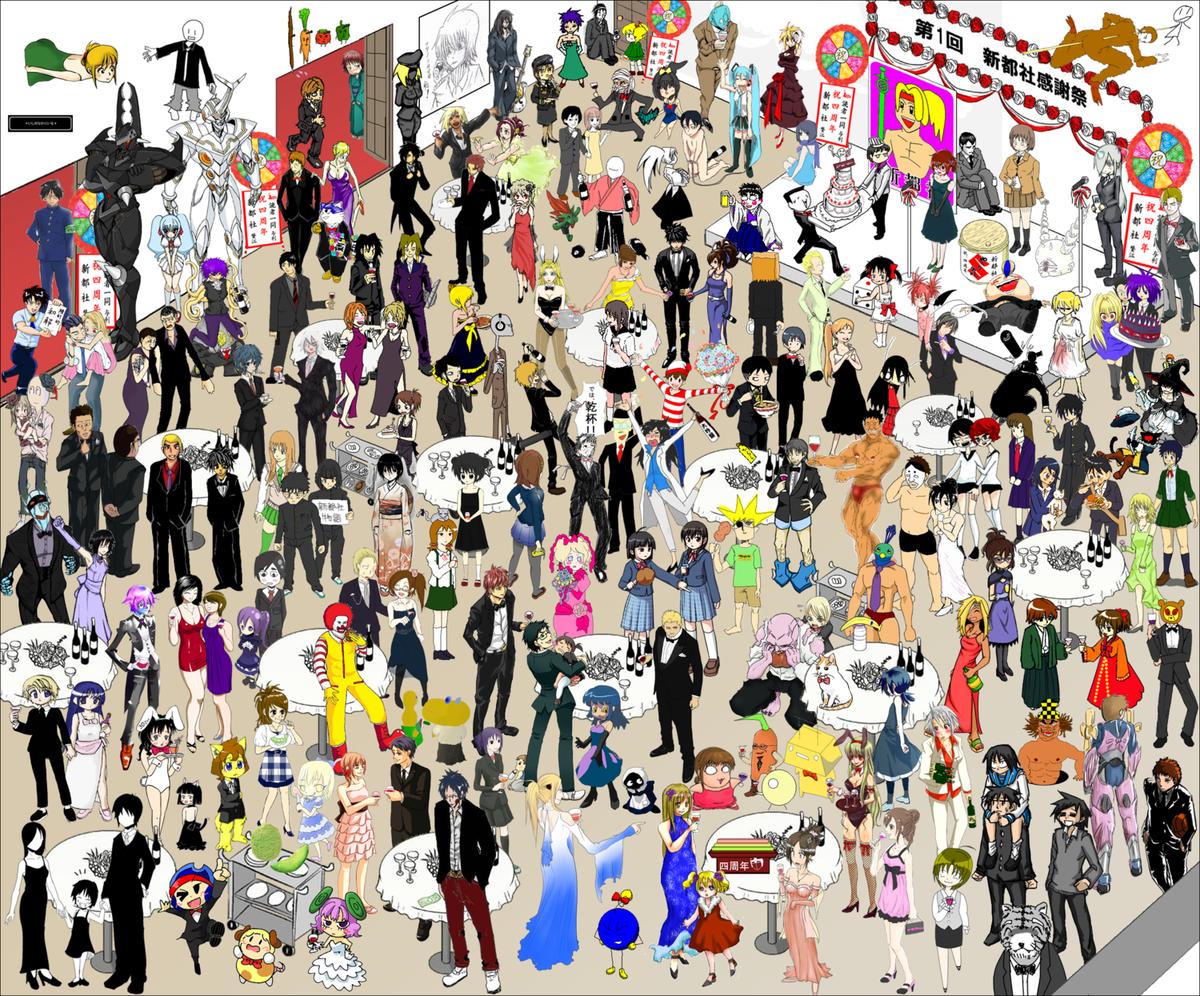 「第1回 新都社感謝祭」で完成した集合絵の縮小版