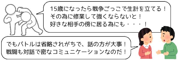 絶クレQ紹介画像2