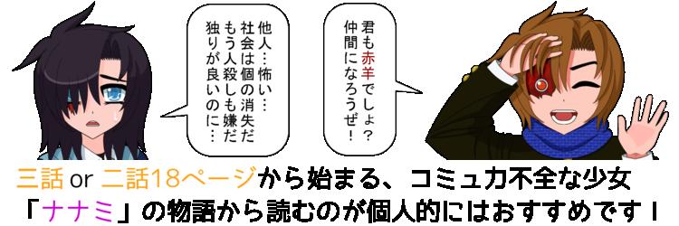絶クレQ紹介画像3