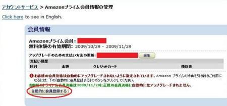 20091130002029
