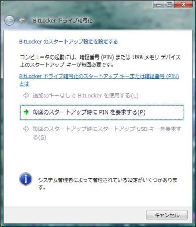 20100627141409