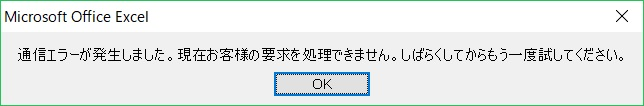 f:id:RMS-099:20170827230641j:plain