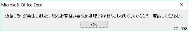 f:id:RMS-099:20170827232134j:plain