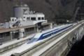 [日本]リニア中央新幹線
