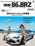 XaCAR 86&BRZ magazine(ザッカー86&BRZマガジン) 2016年 07 月号 (雑誌)
