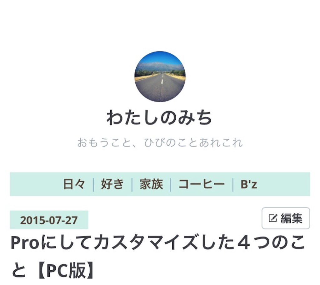 f:id:ROUTE53:20150727043538j:image
