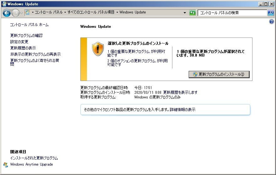 f:id:ROYGB:20200514080218j:plain