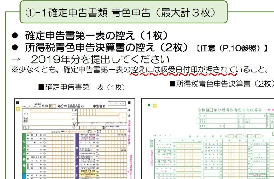 f:id:RRD:20200501082505j:plain