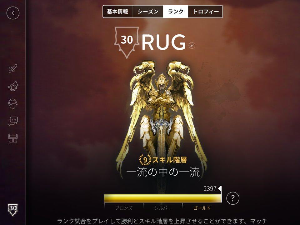 f:id:RUG:20170610152419j:plain