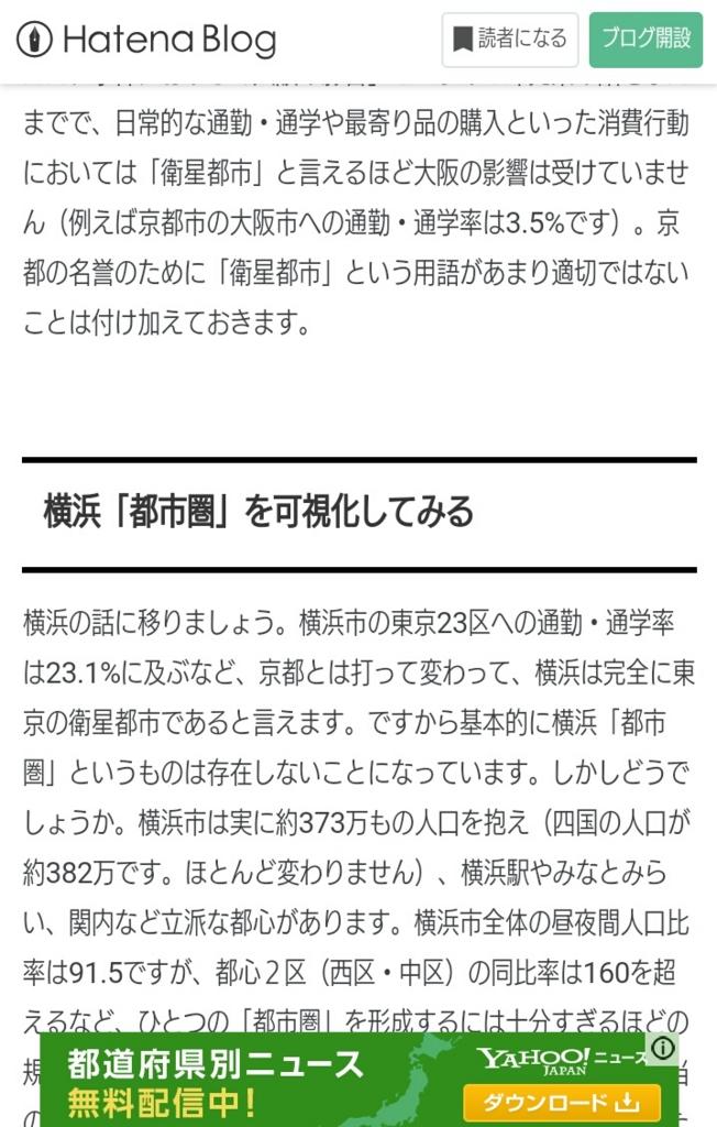 f:id:RUTAKASU:20170211103711j:plain