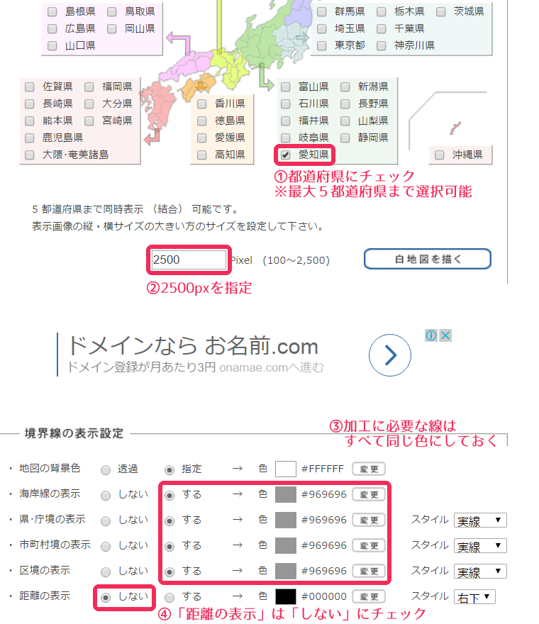 f:id:RUTAKASU:20170213095002p:plain