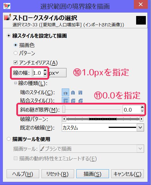 f:id:RUTAKASU:20170213112438p:plain