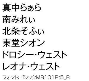 f:id:RXdesign:20191027000516j:plain