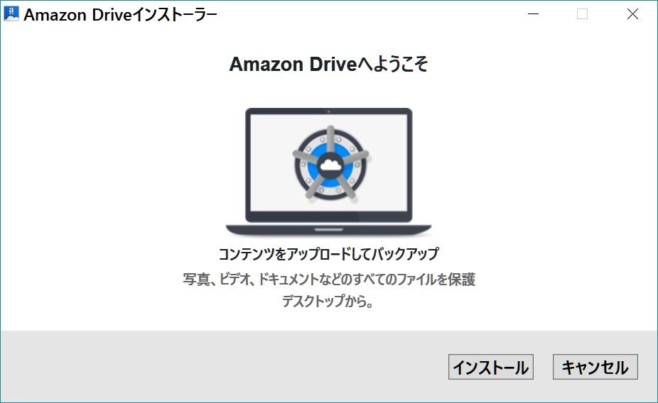 f:id:RYEMASH:20170110230715j:plain