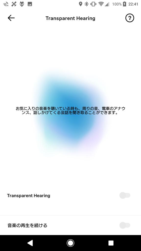 f:id:RYEMASH:20181230223220p:plain