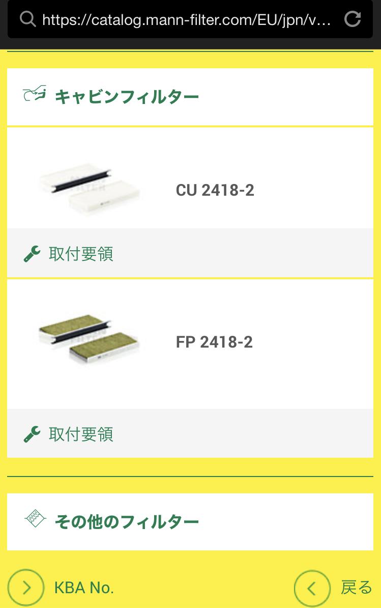 f:id:RYOTAS:20210522111457p:plain