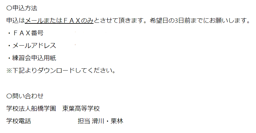 f:id:RYUSUKE:20190923112331p:plain