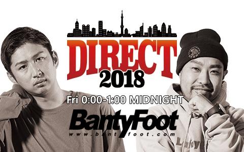 東海地区を代表するレゲエサウンド「BANTY FOOT」がナビゲートするレゲエ専門プログラム「DIRECT」