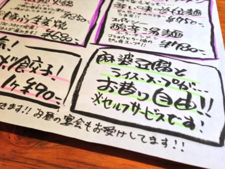 f:id:R_I:20121120202737j:image