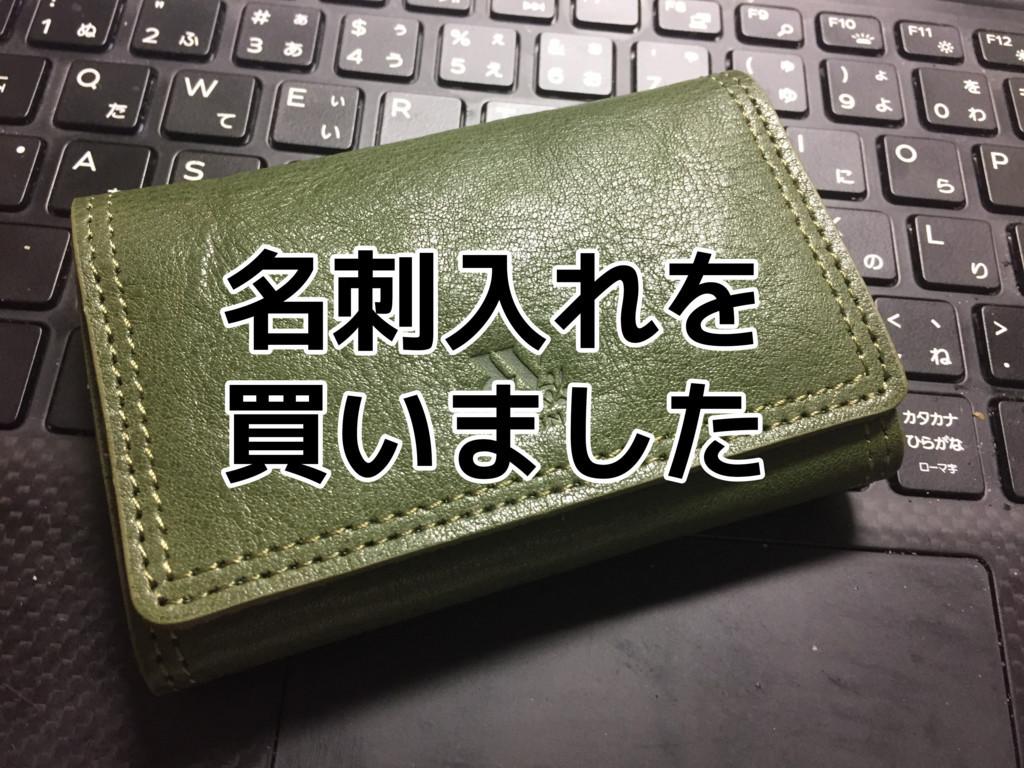 f:id:R_I:20170827003956j:plain