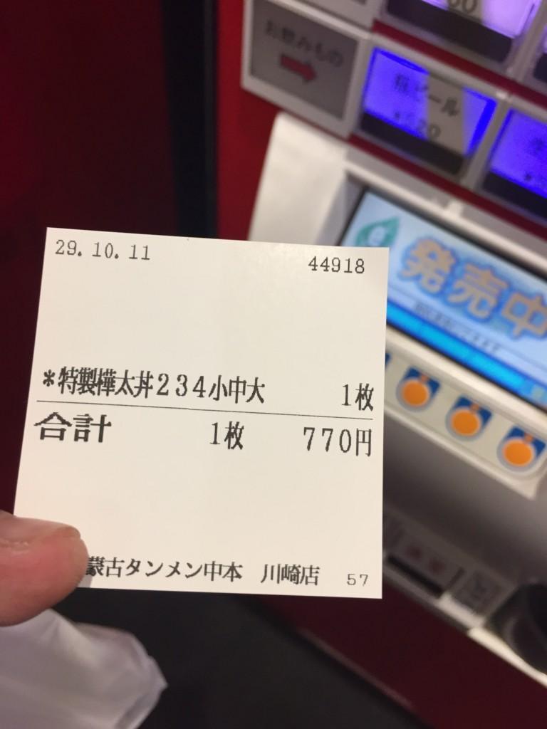 f:id:R_I:20171012233145j:plain