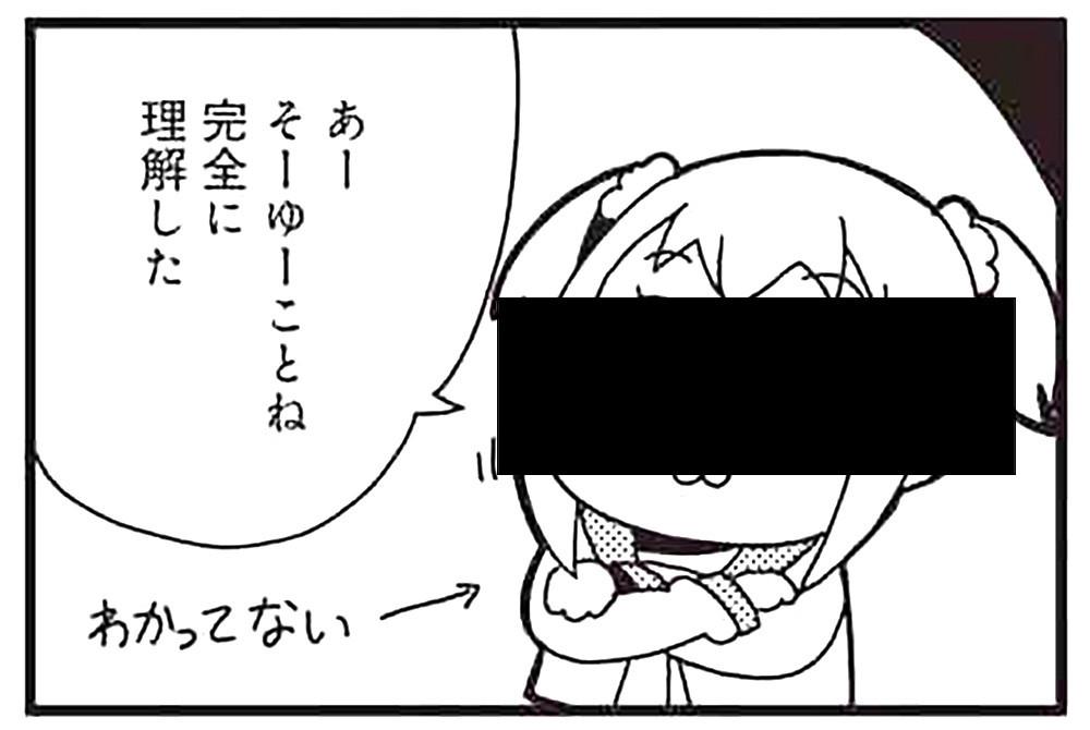 f:id:R_I:20180115195206j:plain