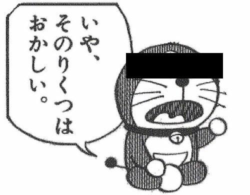 f:id:R_I:20180311201328j:plain