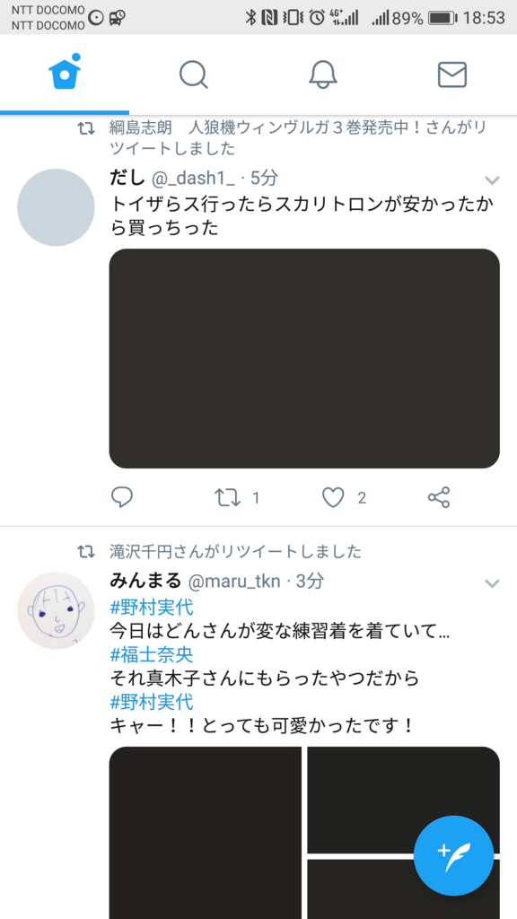 f:id:R_I:20180519093741p:plain