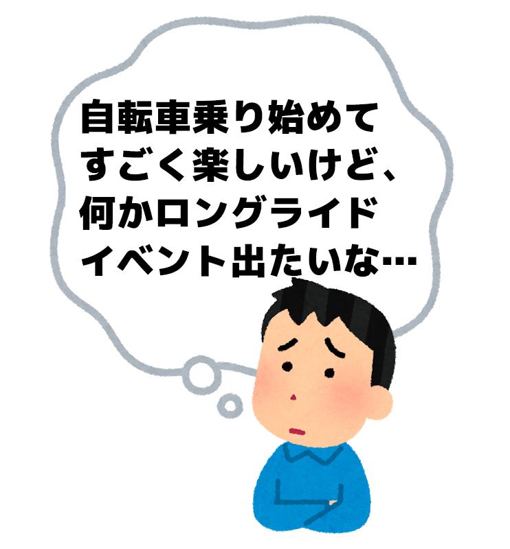 f:id:R_I:20190107185534j:plain