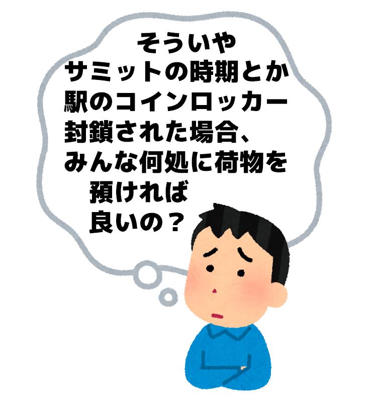 f:id:R_I:20190515185708j:plain