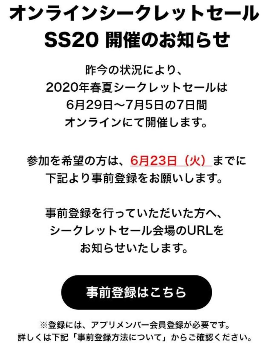 f:id:R_I:20200529082103j:plain