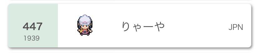 f:id:R_yua_n:20210202100225j:plain