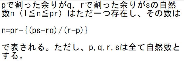 f:id:RaReRea:20190114004838p:plain