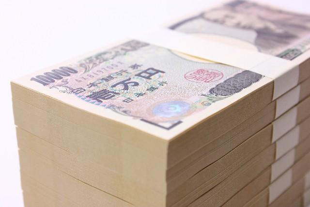 お金/給料/貯蓄/借金