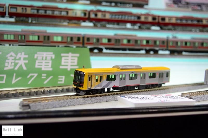 f:id:RailLink:20160810213555j:plain