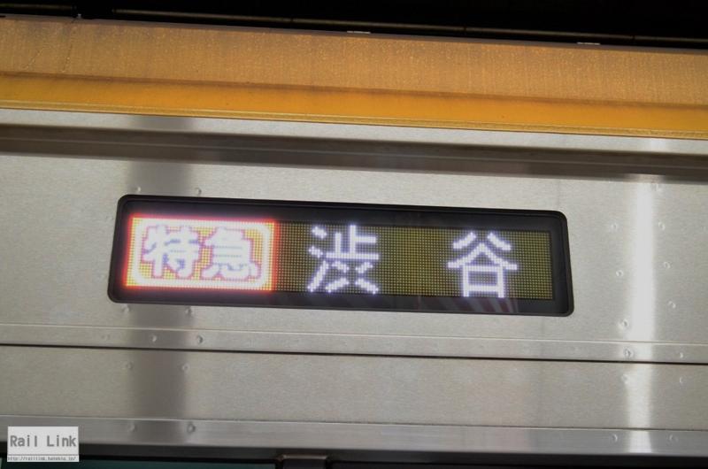 f:id:RailLink:20160910221959j:plain
