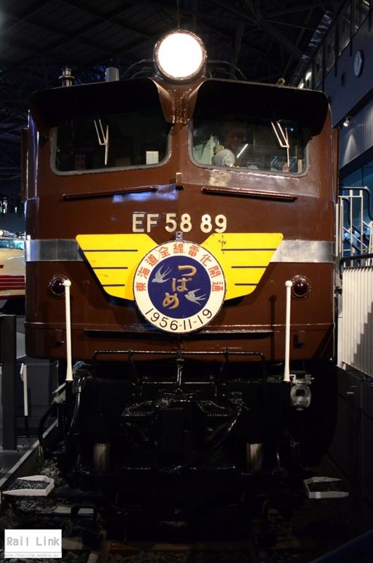 f:id:RailLink:20161124191359j:plain