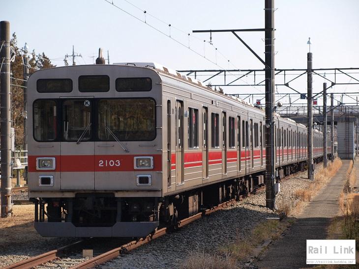 f:id:RailLink:20161202223115j:plain