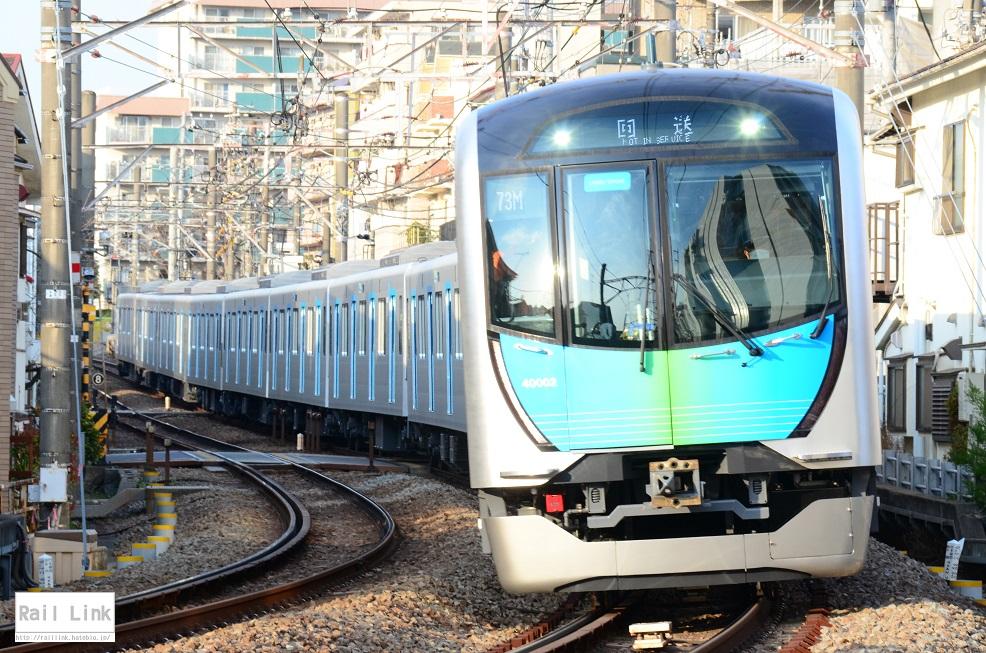 S-TRAIN運行開始! - Rail Link ...