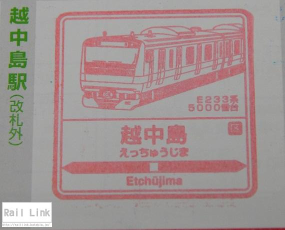 f:id:RailLink:20171012224553j:plain