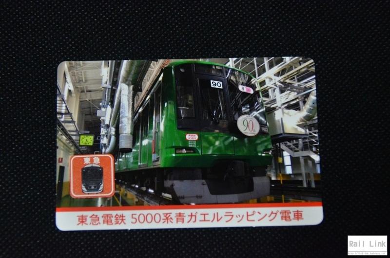 f:id:RailLink:20171101005926j:plain