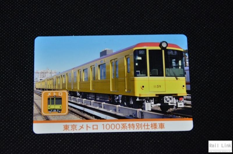 f:id:RailLink:20171101005927j:plain