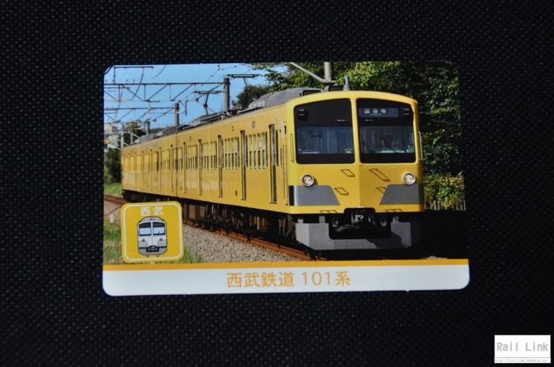 f:id:RailLink:20171101005928j:plain