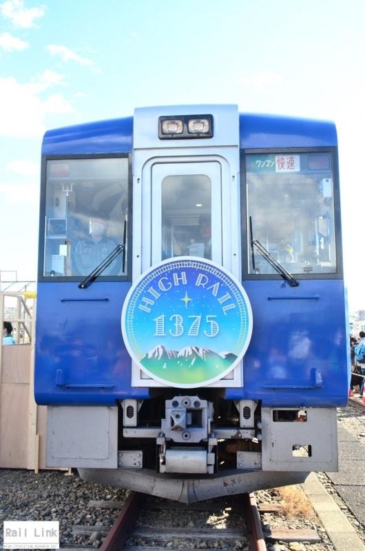 f:id:RailLink:20171113220952j:plain