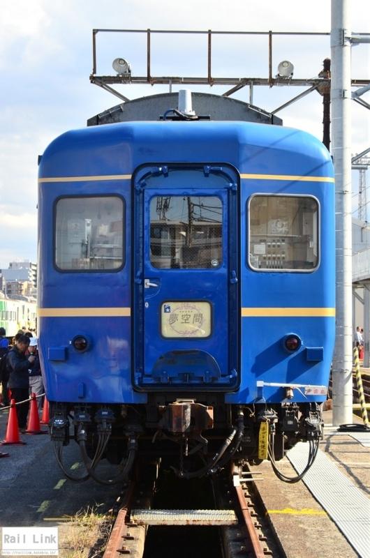 f:id:RailLink:20171113221000j:plain