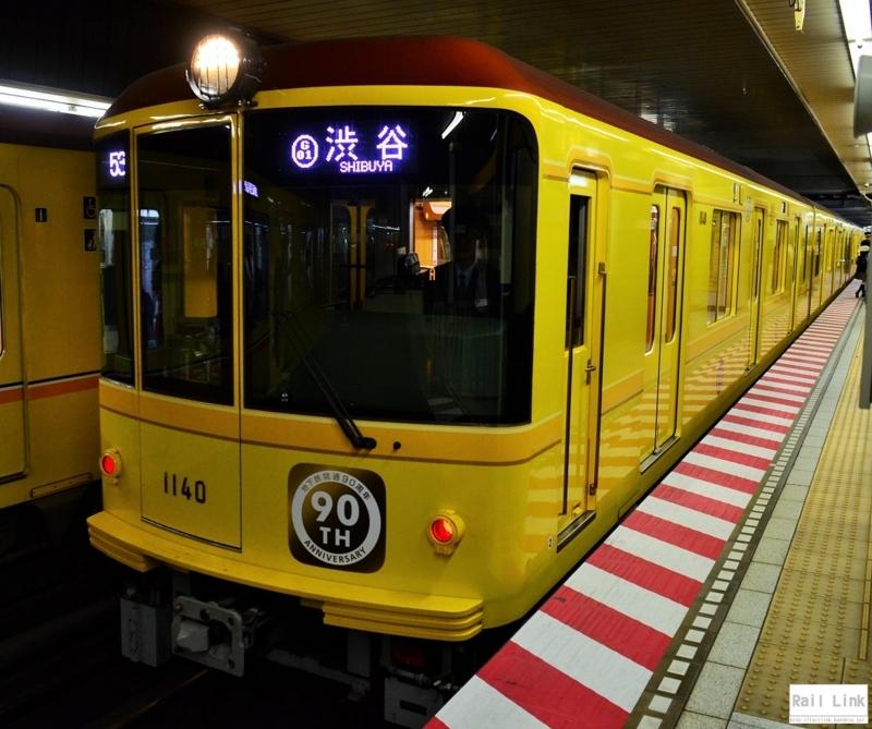 f:id:RailLink:20171117224304j:plain