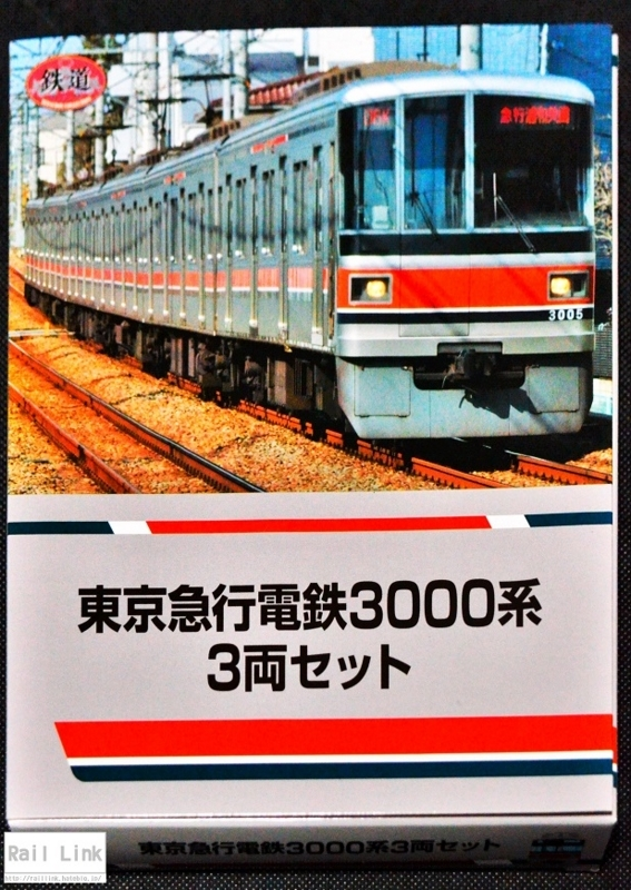 f:id:RailLink:20180207010704j:plain